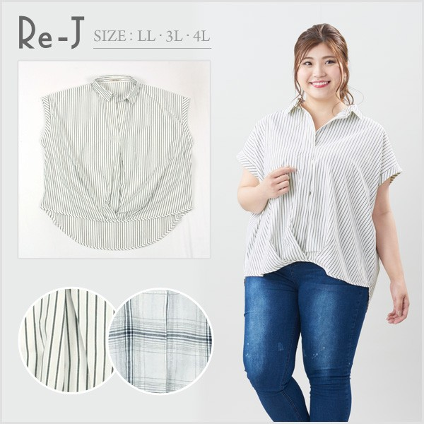 [LL.3L.4L]スキッパーシャツ 店内3,000円で送料無...