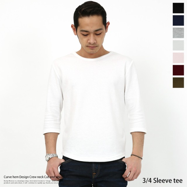 Tシャツ メンズ 無地 クルーネック 7分袖 カット...