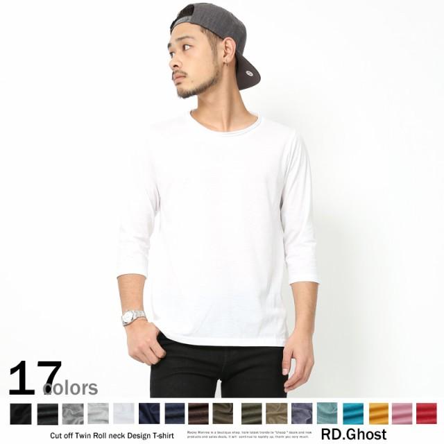 Tシャツ メンズ 7分袖 クルーネック Uネック 無地...