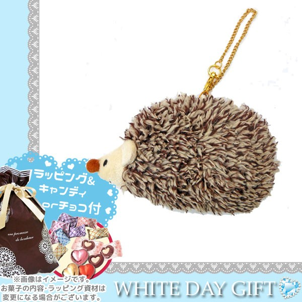 ILF-9561-WD/【White Day/ホワイトデー】パスケー...