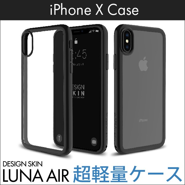 送料無料 iPhoneX 新型 ケース TPU  カバー DESIG...