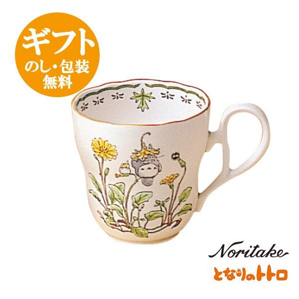 【ポイント10倍】ノリタケ【となりのトトロ】マグ...