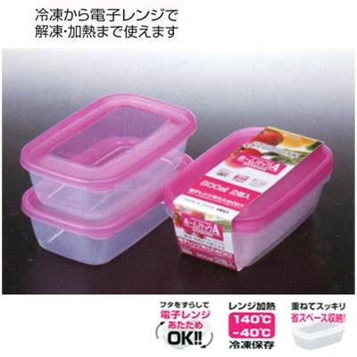 ホームパックA2P ピンク冷凍からレンジまで、...