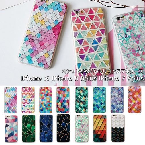 iphone x ケース iPhone8ケース iPhone8Plus iph...