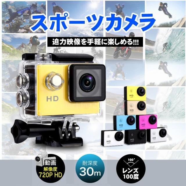 アクションカメラスポーツカメラ1080PフルHD1200...