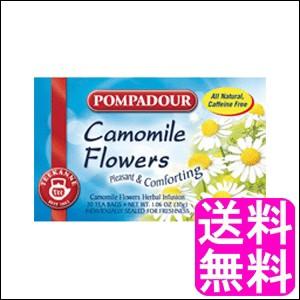 【送料無料】ポンパドール カモミールフラワーハ...