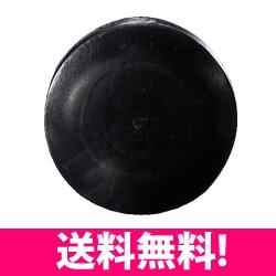 【送料無料】ピール オフ ソープ 90g (ピーリン...