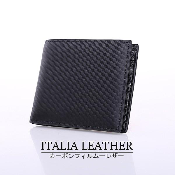 財布 メンズ 本革 二つ折り財布 イタリア製カーボ...