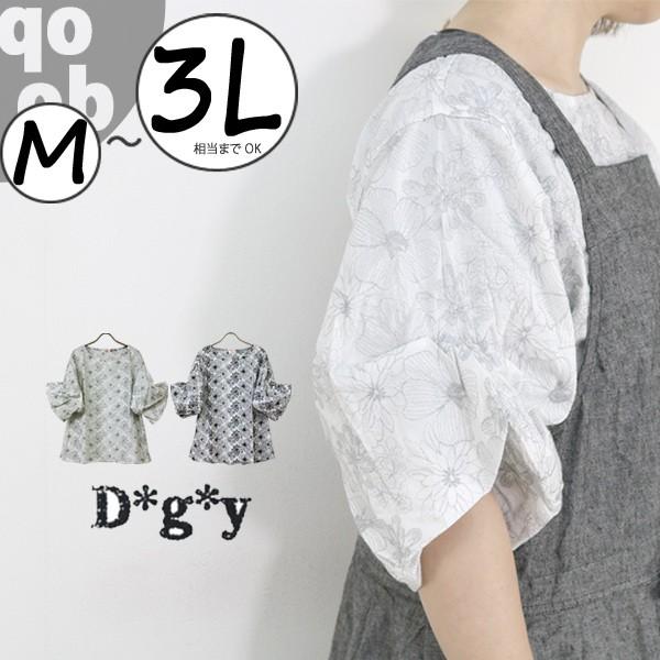 D*g*y ディージーワイ フラワー刺繍が素敵なトッ...
