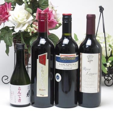 肉に合うセレクション赤ワイン750ml×3本&日本酒...