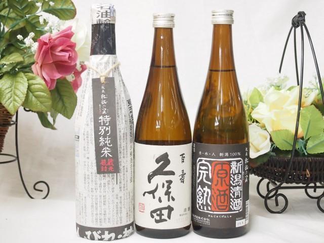 じざけや限定 厳選福袋 (久保田百寿 頸木酒造 厳...