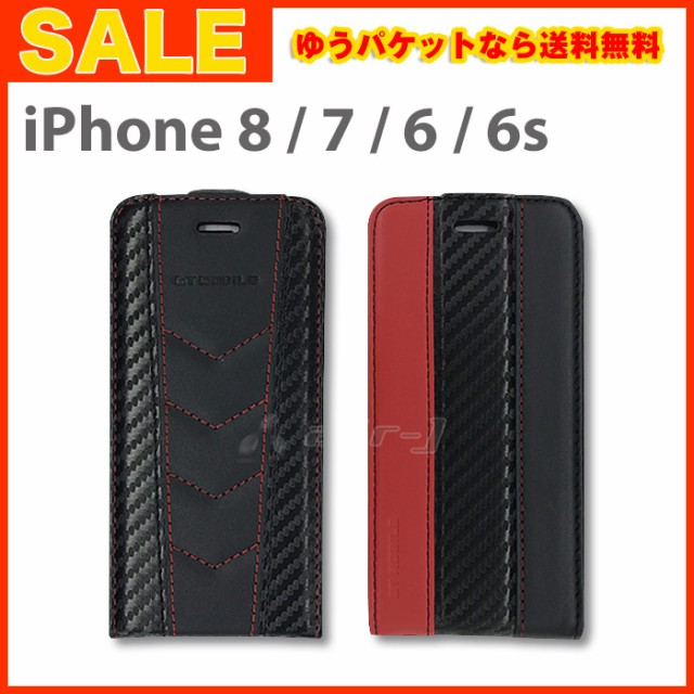 【セール】iPhone8 iPhone7 iPhone6 iPhone6s  本...