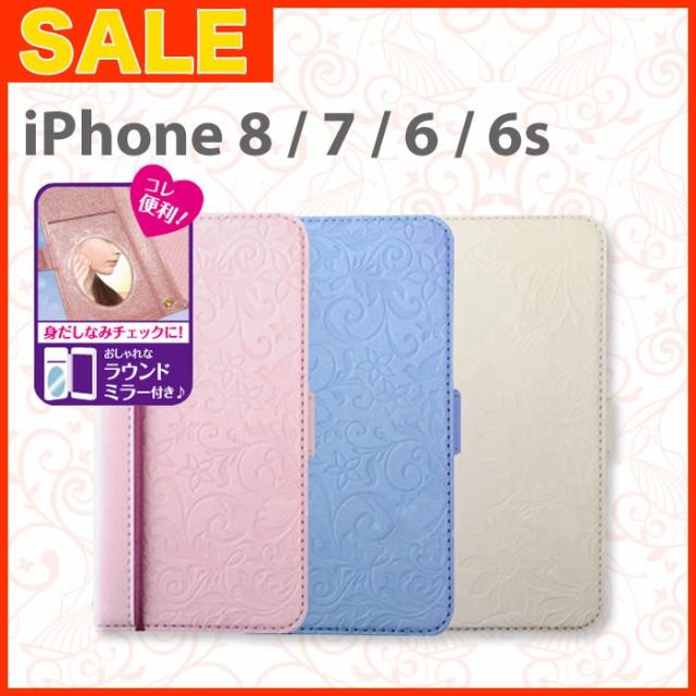 【セール】iPhone8/7/6s/6 アイフォン 手帳型 バ...