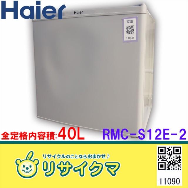 M▽ハイアール 冷蔵庫 40L 2014年 1ドア サイコロ...