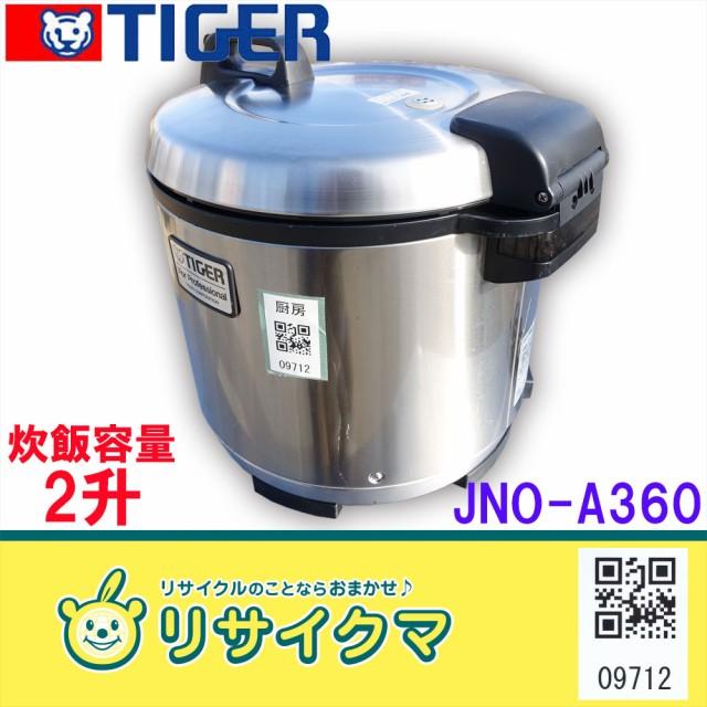 M▽タイガー 業務用 炊飯ジャー 2升 3.6L 保温 JN...