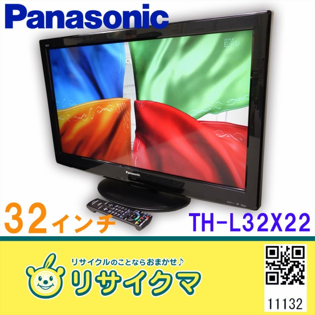 M▽パナソニック 液晶テレビ 2010年 32インチ VIE...