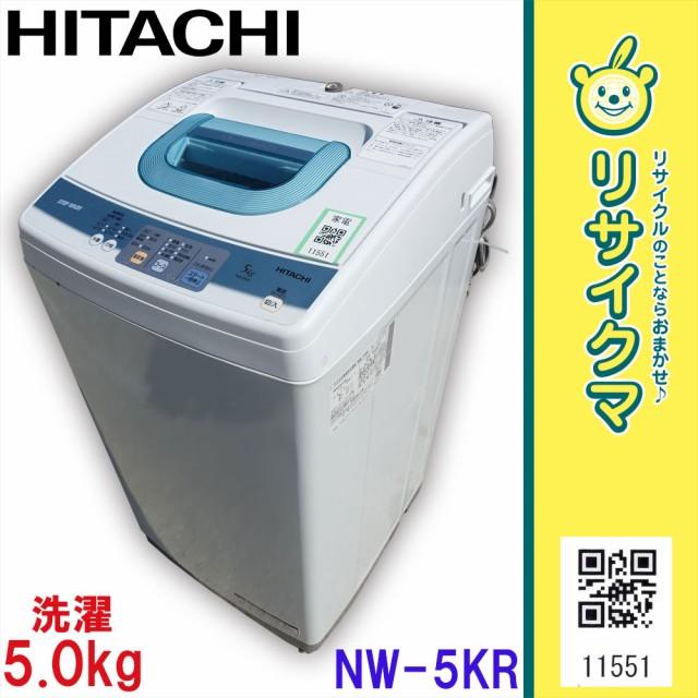 K▼日立 洗濯機 2011年 5.0kg 風乾燥 ステンレス...