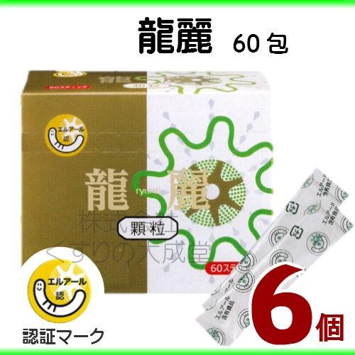 龍麗 1.2g 60包 6個 顆粒 60スティック りゅうれ...