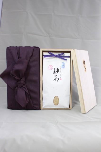 北村広紀の自然米「神の力」桐箱風呂敷包み1kg...