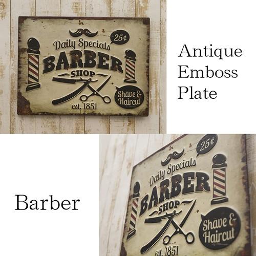 ★【Antique Emboss Plate】レトロ調★レクトエン...