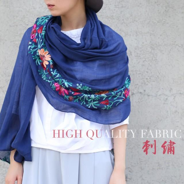 花刺繍のストール やわらか 選べる9色 UV ガーゼ ...