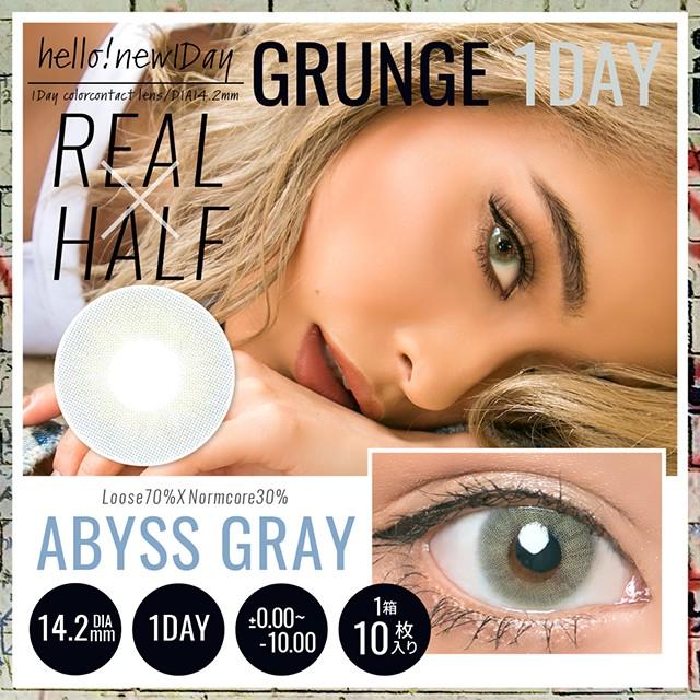 <GRUNGE SERIES>-ABYSS GRAY- 14.2mm teamo グ...