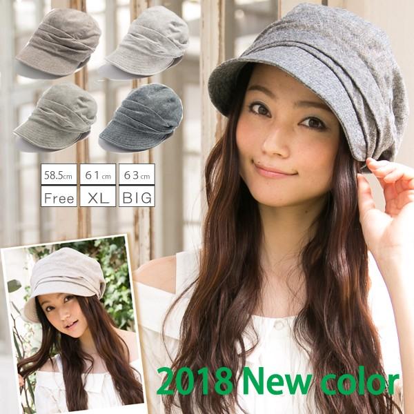 帽子 レディース 大きいサイズ UV カット 58.5 61...