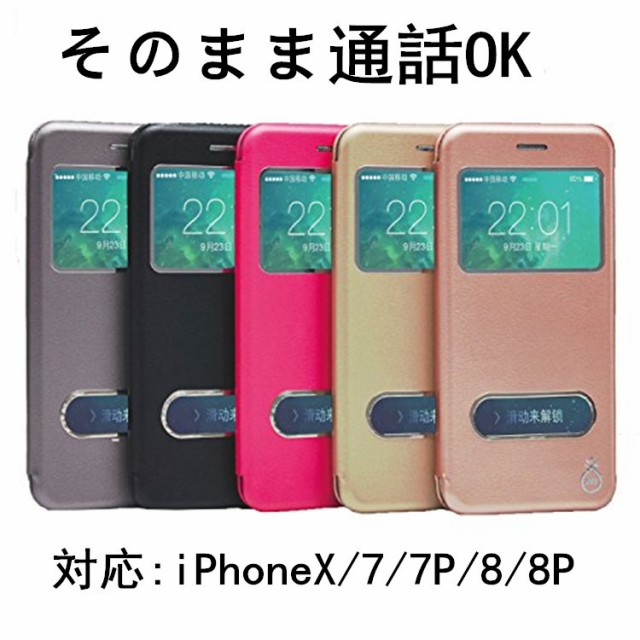 iphoneX iphone8 iphone7  iphone8plus ケース ip...