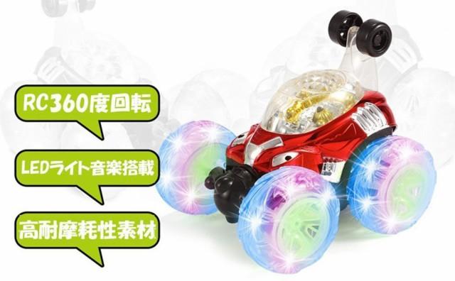 回転LEDラジコンカー 14cm  SPeeD STUNT CAR (RED...