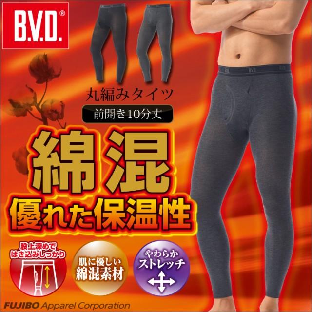 【メール便送料無料】BVD 「コットンブレンド」 1...