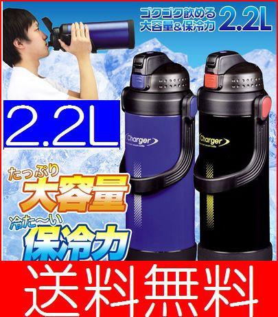 水筒 大容量2.2L 直飲み 水筒 ダブルステンレス ...