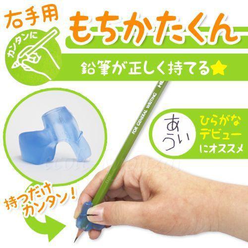 もちかたくん 鉛筆の持ち方矯正具 右利き、左利...