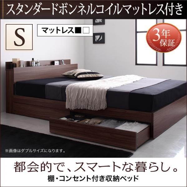 【送料無料】ウォールナットカラー棚・コンセント...