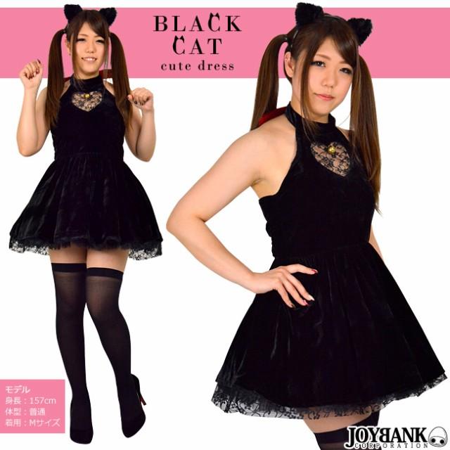 """""""8mm""""ブラックキャット 黒猫 ギャザーワンピース ..."""