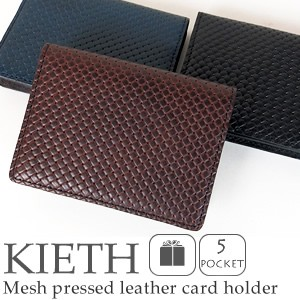 KIETH メッシュ 型押しレザー カードケース