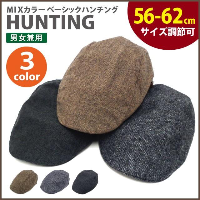 【P20倍】ハンチング 帽子 大きいサイズ 約62cmま...