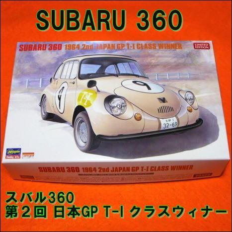 【遠州屋】 スバル 360 1964 日本GP T-I クラスウ...