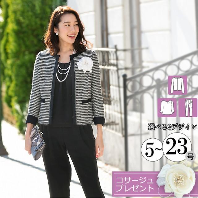 スーツ レディーススーツ フォーマル 七五三 ママ...