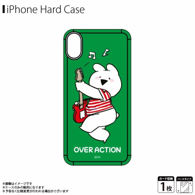 iPhone XS Max ハードケース TH-021【3670】すこ...