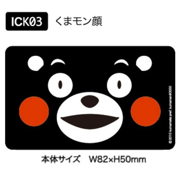 ICカードステッカー Fun ic card sticker ICK03 ...