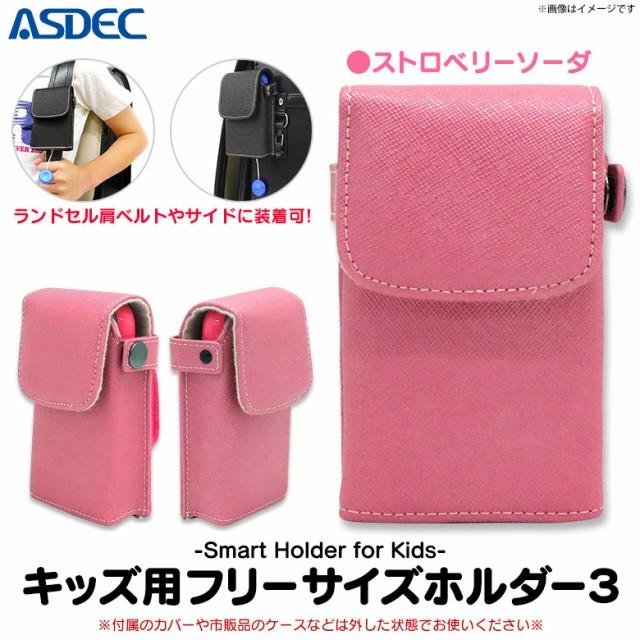 mamorino4 キッズフォン 701ZT ケース SH-KM3SS【...