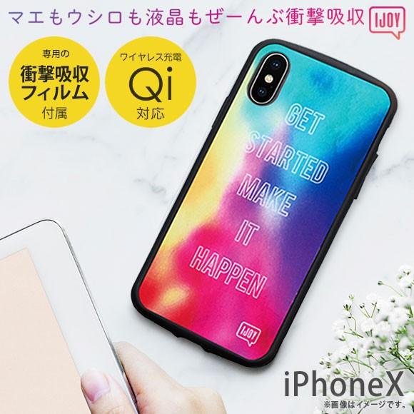 iPhone X ハードケース iPX-iJ04【1159】 衝撃吸...