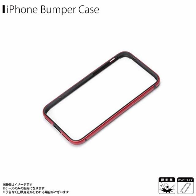 iPhone XS iPhone X バンパーケース PG-18XBP08RD...
