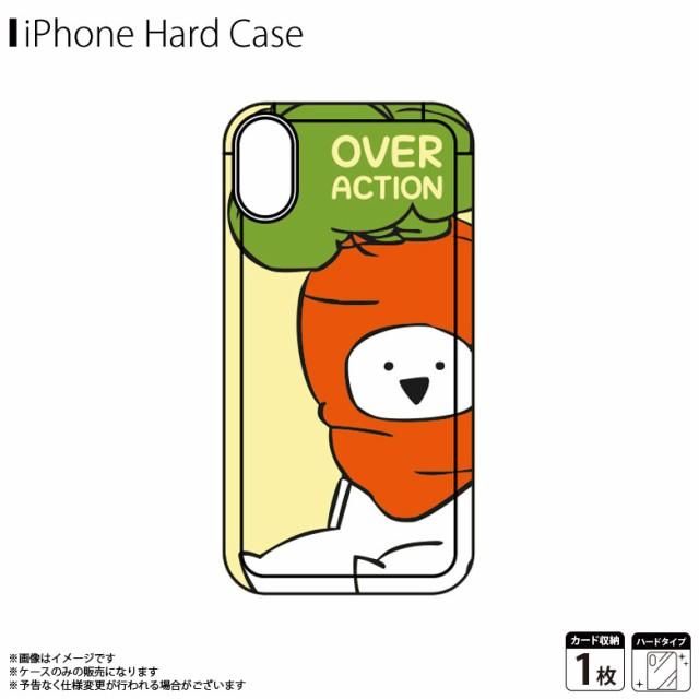 iPhone XR ハードケース TH-018【3649】すこぶる...