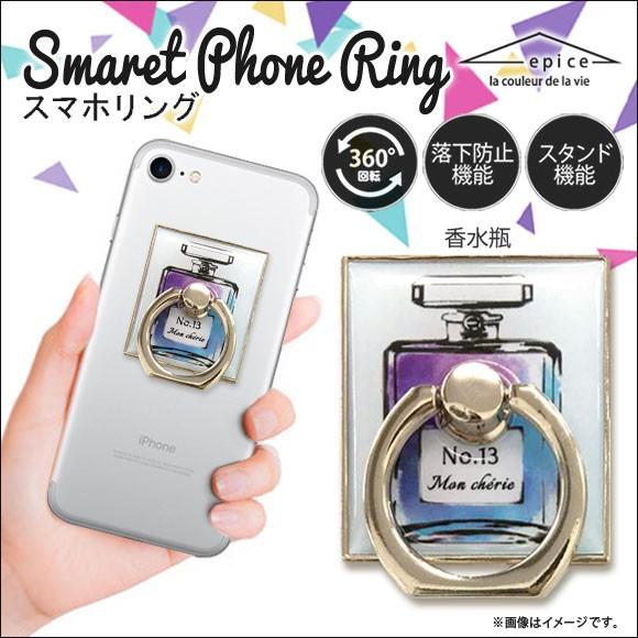 iPhone スマートフォン スマホリング NBSG-103【1...