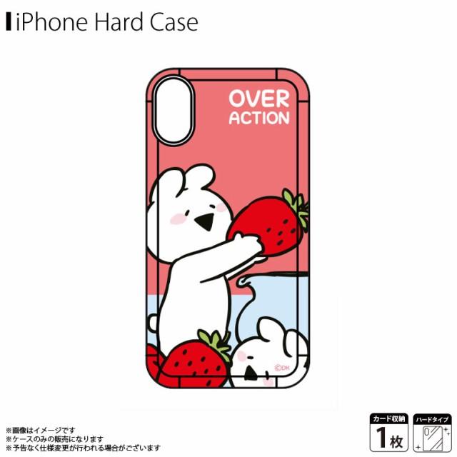 iPhone XR ハードケース TH-017【3632】すこぶる...