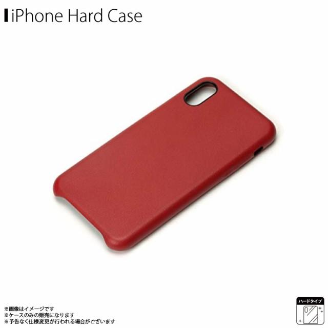 iPhone XS iPhone X ハードケース PG-18XPU04RD【...