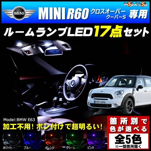 保証付 MINI R60 クロスオーバー クーパーS 前期 ...