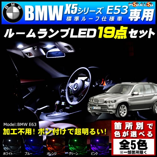 保証付 BMW X5シリーズ E53 前期 後期 標準ルーフ...
