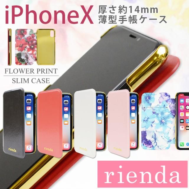 iPhoneX 専用 ケース 手帳型 ブランド rienda リ...